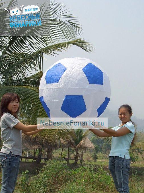 Небесный Фонарик Средний футбольный