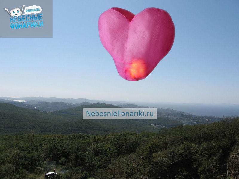 Небесный Фонарик Сердце большое