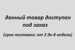 Надувные водные качели NVK-03