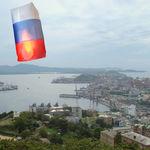 Небесный Фонарик Флаг России (1 стандарт)